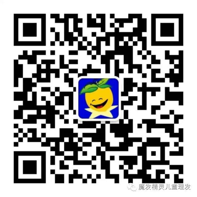 微信图片_20190524155717